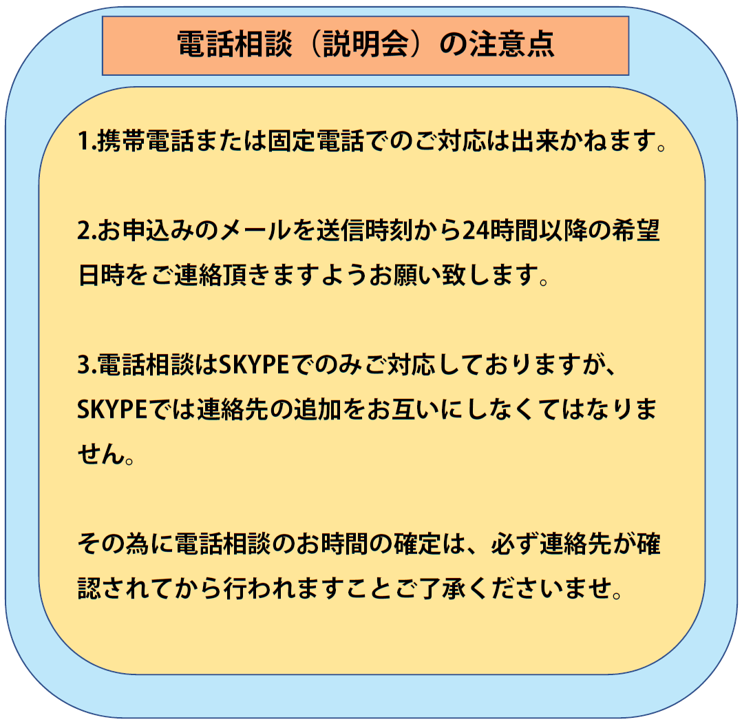 2017-01-13_09h09_47